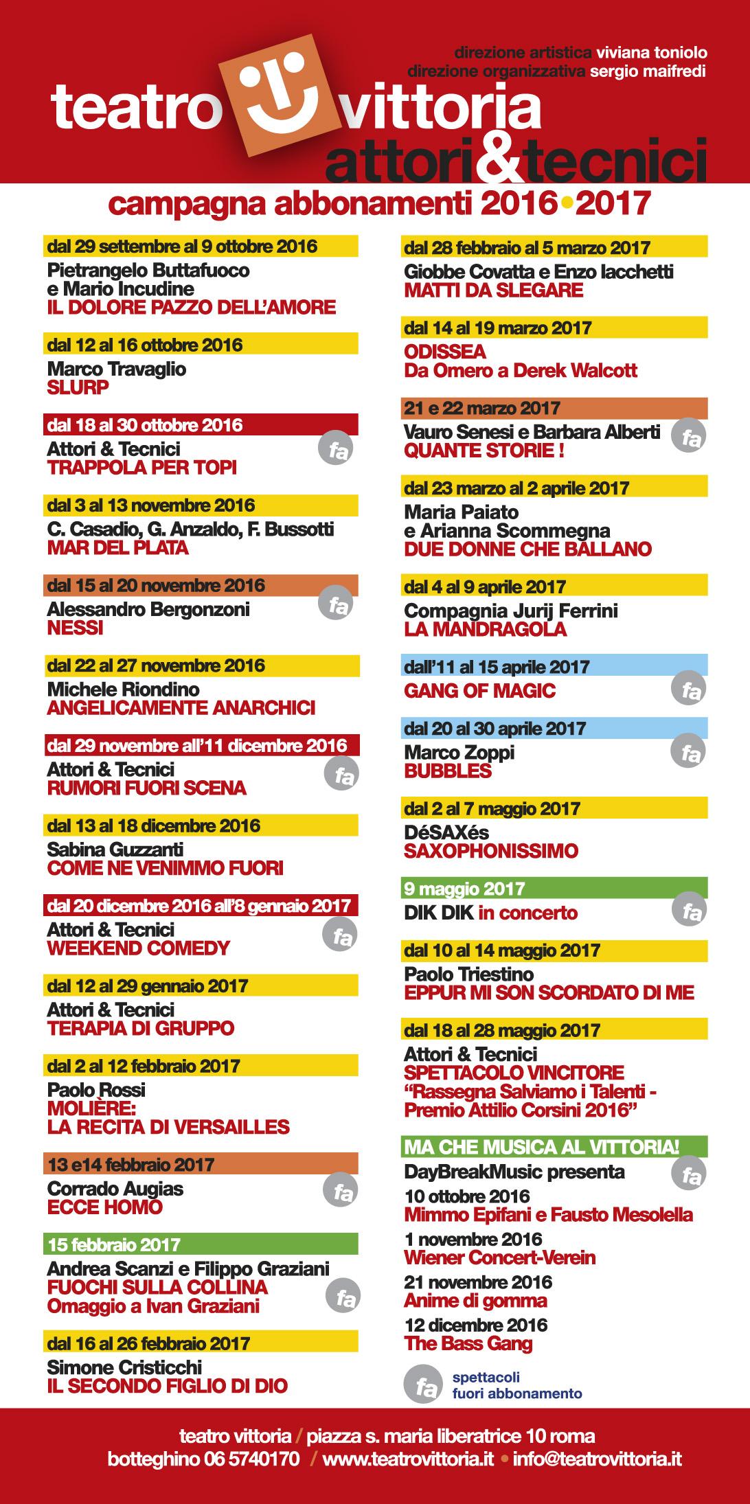 TeatroVittoria_paginaATAC2016-17